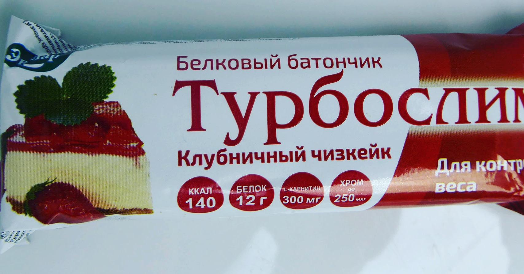 Turboslim Strawberry Cheesecake Protein Bar Proteinbar Proteinriegel Eiweißriegel
